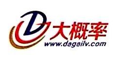 深圳前海大概率资产管理有限公司 最新采购和商业信息