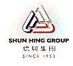北京信兴国际贸易有限公司 最新采购和商业信息