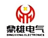 杭州鼎雄电气科技有限公司
