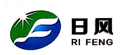 广西日风农业开发有限公司 最新采购和商业信息