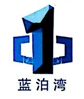 江苏蓝泊湾国际贸易有限公司