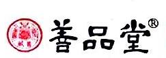 善品堂(北京)文化艺术有限公司 最新采购和商业信息