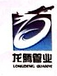 甘肃龙腾管业有限公司 最新采购和商业信息