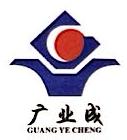 深圳市广业成投资发展有限公司 最新采购和商业信息