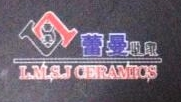 沈阳宏鹏陶瓷有限公司 最新采购和商业信息