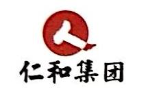 深圳市三浦天然化妆品有限公司 最新采购和商业信息
