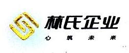 四川林氏企业投资管理有限公司 最新采购和商业信息