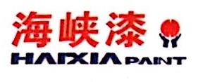 福州福川化学有限公司 最新采购和商业信息