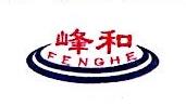 青岛精峰仪表有限公司 最新采购和商业信息