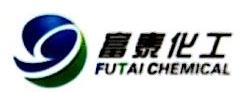 南昌富泰化工有限责任公司 最新采购和商业信息