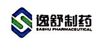 广东逸舒制药股份有限公司 最新采购和商业信息