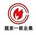 南京市消防工程有限公司江西赣州分公司