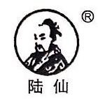 武汉陆羽茶业有限责任公司 最新采购和商业信息