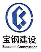 上海宝尚低碳建筑科技有限公司 最新采购和商业信息
