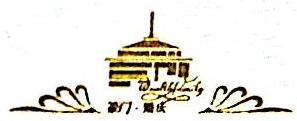 南京豪门婚庆礼仪有限公司 最新采购和商业信息