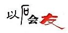 浙江常山园林绿化工程有限公司 最新采购和商业信息
