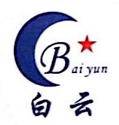 扬州市白云酒店用品有限公司