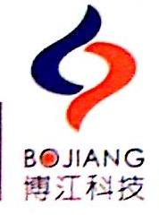 无锡市博江科技有限公司 最新采购和商业信息