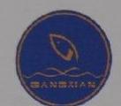 大连瑞洋水产食品有限公司