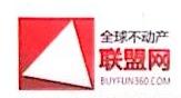 深圳市美墅信息网络有限公司 最新采购和商业信息