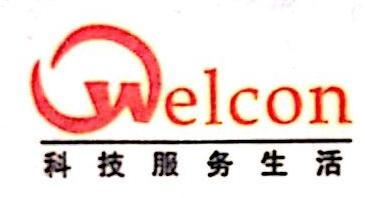 郑州欧讯商贸有限公司 最新采购和商业信息