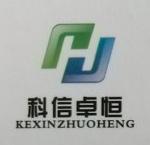 深圳市科信卓恒科技有限公司 最新采购和商业信息