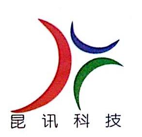 北京昆讯科技有限公司 最新采购和商业信息