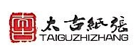 杭州正道印务有限公司 最新采购和商业信息