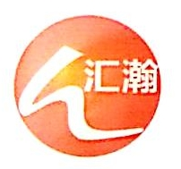 深圳市汇瀚融资担保有限公司 最新采购和商业信息