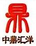 北京中鼎汇洋投资管理有限公司 最新采购和商业信息