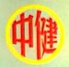 深圳市中健房地产经纪有限公司 最新采购和商业信息