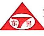 东昇电磁兼容技术(深圳)有限公司
