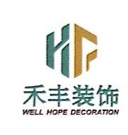 四川禾丰装饰工程有限公司 最新采购和商业信息