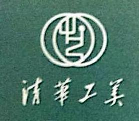 北京清美青蓝广告有限公司