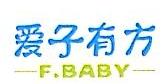 深圳市爱得利婴幼儿用品有限公司 最新采购和商业信息
