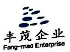 贵州丰茂运输有限公司 最新采购和商业信息