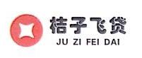 惠州市锦跃实业有限公司