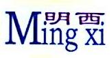 上海明西网络科技有限公司 最新采购和商业信息
