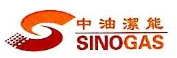 北京中油洁能环保科技有限责任公司 最新采购和商业信息