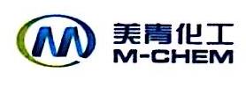 四川美青化工有限公司 最新采购和商业信息