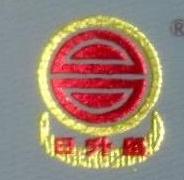 惠州日升昌物业管理有限公司 最新采购和商业信息