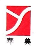 深圳市华美盛塑胶制品有限公司 最新采购和商业信息