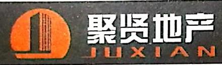 河北聚贤房地产开发有限公司