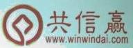 深圳市共信赢金融信息服务有限公司江门分公司 最新采购和商业信息