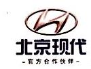 北京市信发通达汽车销售有限公司 最新采购和商业信息