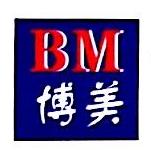 安徽博美浆纸有限公司 最新采购和商业信息