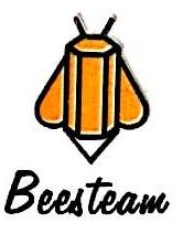 长沙蜂巢文化传播有限公司 最新采购和商业信息