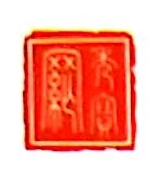 北京秀宝文化发展有限公司 最新采购和商业信息
