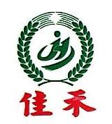 梅州市梅县区佳禾现代农业有限公司