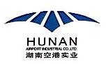 湖南空港实业股份有限公司